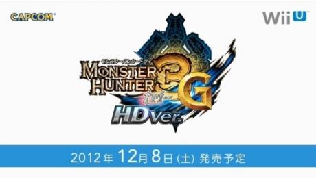 Monster Hunter Tri Wii Cheats